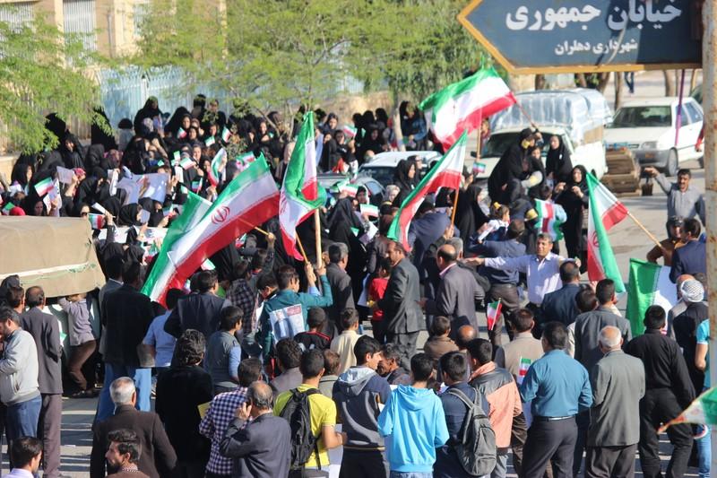 اجتماع باشکوه مردم دهلران در حمایت از بهزاد علیزاده