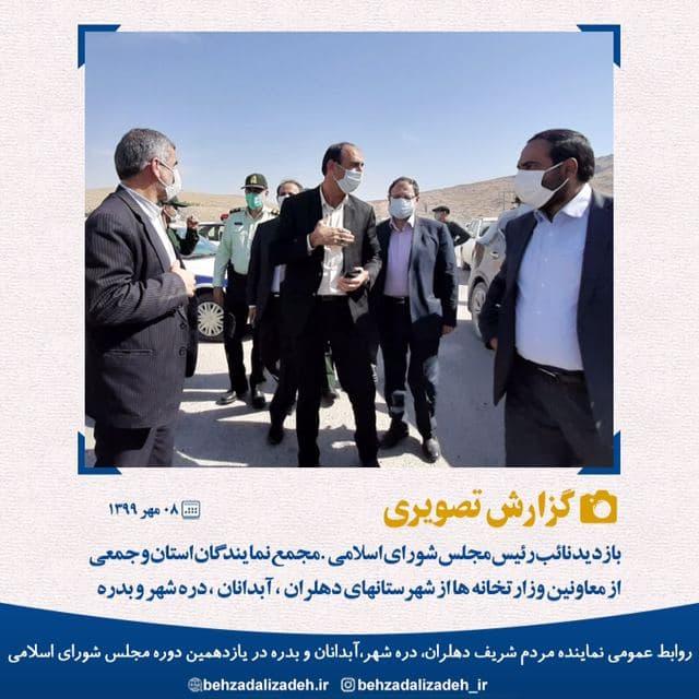 http://www.behzadalizadeh.ir/Files/GozareshTasviri/13990708/photo_2021-02-04_10-00-47.jpg