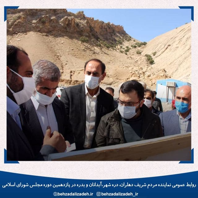http://www.behzadalizadeh.ir/Files/GozareshTasviri/13990708/photo_2021-02-04_10-00-52.jpg