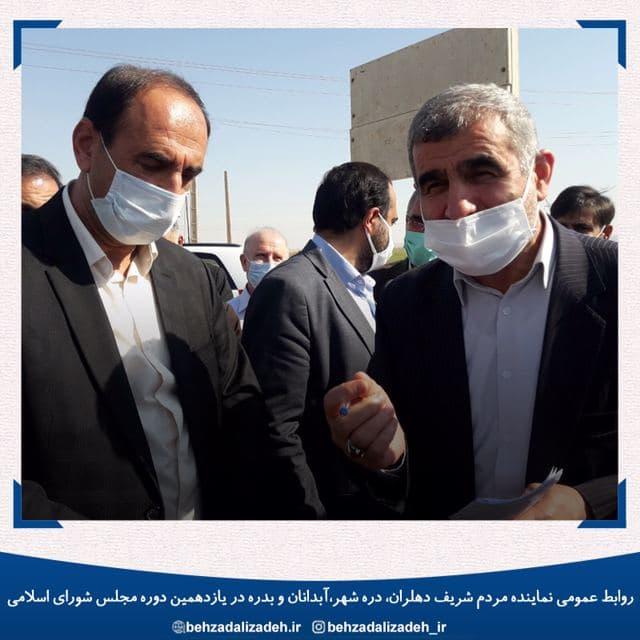 http://www.behzadalizadeh.ir/Files/GozareshTasviri/13990708/photo_2021-02-04_10-00-54.jpg