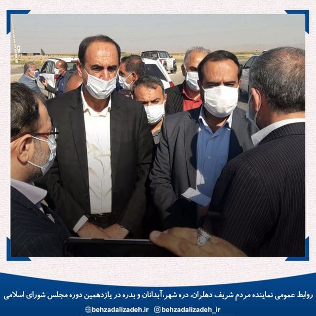 http://www.behzadalizadeh.ir/Files/GozareshTasviri/13990708/photo_2021-02-04_10-00-56.jpg