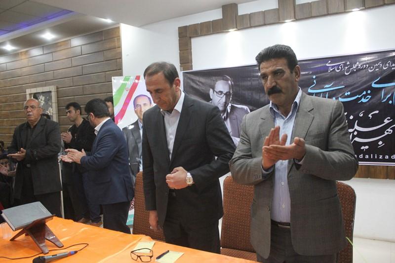 همایش بزرگ هواداران بهزاد علیزاده در آبدانان